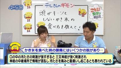170826 紺野あさ美 (4)