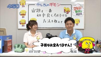 170828 紺野あさ美 (1)