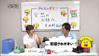 170830 紺野あさ美 (3)