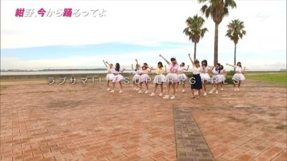 170831 紺野あさ美 (1)