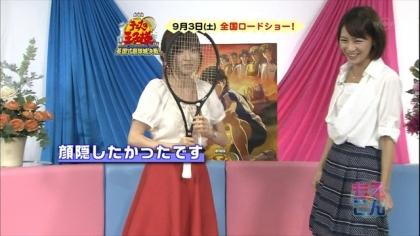 170831 紺野あさ美 (7)