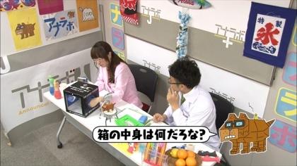170901 紺野あさ美 (7)