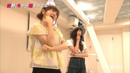 170903 紺野あさ美 (1)