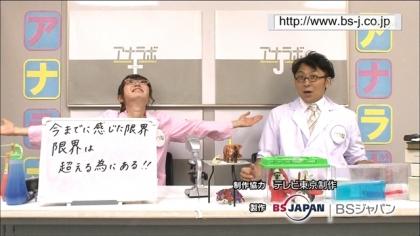 170905 紺野あさ美 (3)