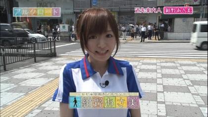 170905 紺野あさ美 (6)
