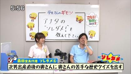 170906 紺野あさ美 (1)