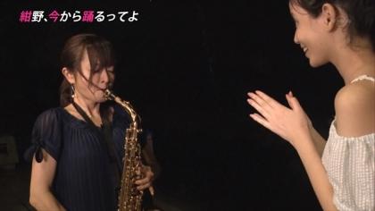 170907 紺野あさ美 (2)