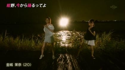 170907 紺野あさ美 (1)