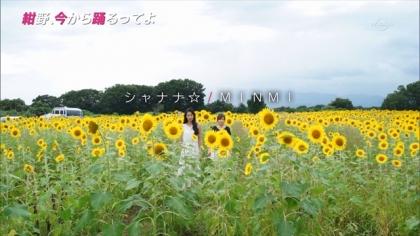 170908 紺野あさ美 (1)