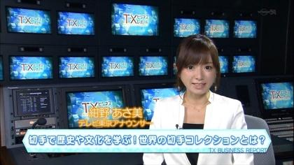 170910 紺野あさ美 (4)
