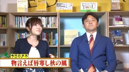 170911 紺野あさ美 (1)