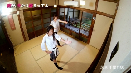 170916 紺野あさ美 (2)