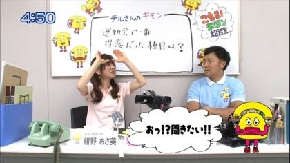 170916 紺野あさ美 (3)
