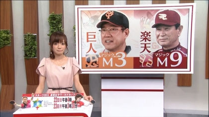 170918 紺野あさ美 (3)