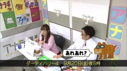 170919 紺野あさ美 (5)