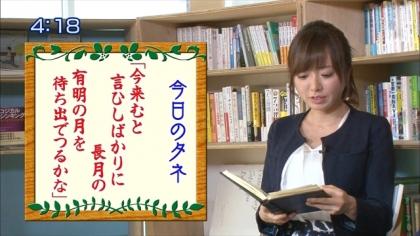 170920 紺野あさ美 (2)