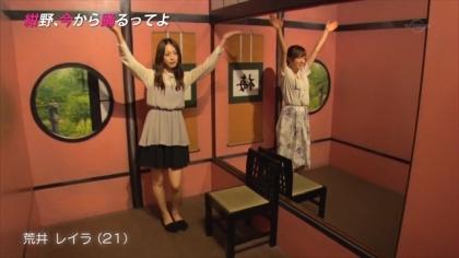 170921 紺野あさ美 (1)