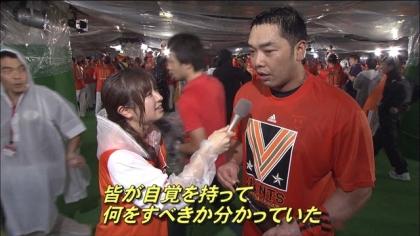 170922 紺野あさ美 (4)
