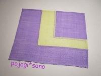 モシ ミニランナー ティーマット 紫