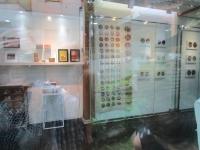 セットン博物館