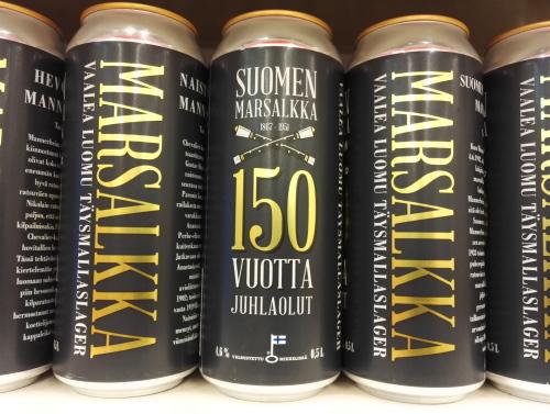 フィンランド ビール