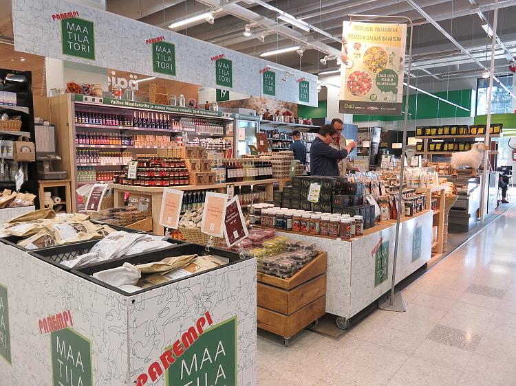 フィンランド ヘルシンキ カンネルマキ Kaari ショッピングセンター