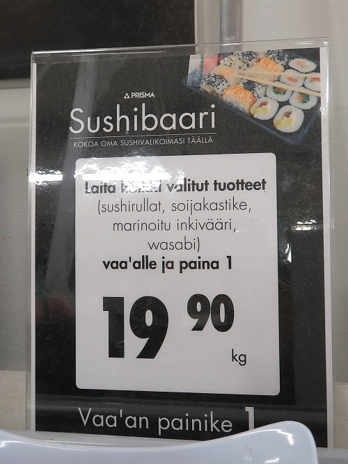 フィンランド ヘルシンキ カンネルマキ Kaari ショッピングセンター Prisma 寿司バー
