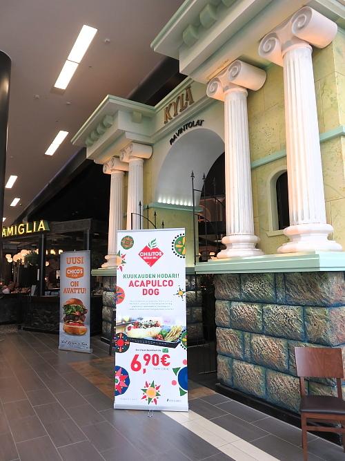 ヘルシンキ カンネルマキ ショッピングセンター KAARI レストラン