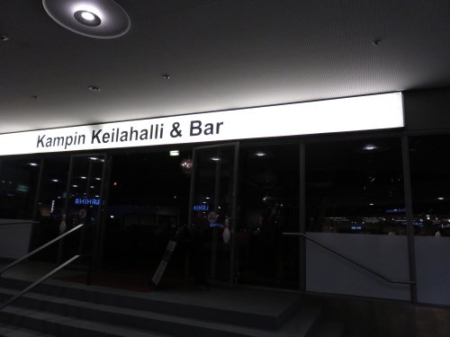 ヘルシンキ Kamppi ボーリング場