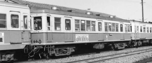 関東鉄道キクハ フェニックス