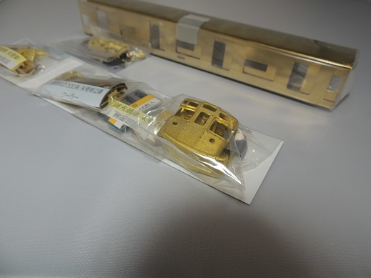 U-tains 西武2000系