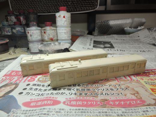 京福281 奄美屋