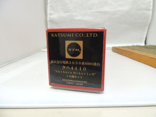 東急5050系 カツミ