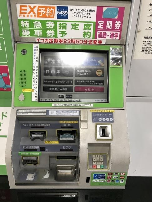 20170716_ibaraki_sta_mv30.jpg