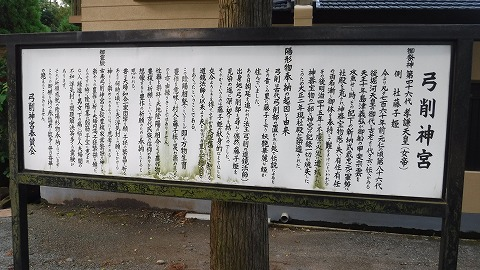 2017.7.22弓削神社2