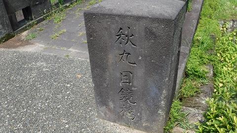 2017.7.22高瀬石橋7
