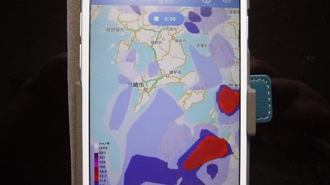 長崎の天気2