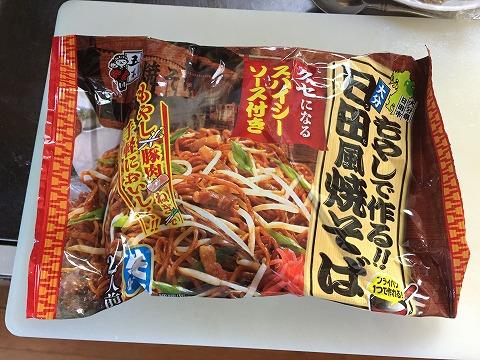 2017.9.2昼食