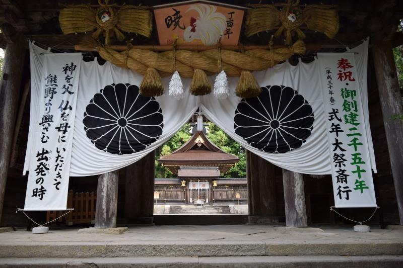 熊野本宮大社DSC_1046