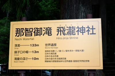 階段DSC_0126