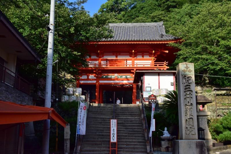 紀三井寺DSC_0876