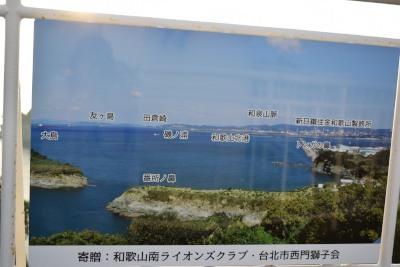 雑賀崎DSC_0892