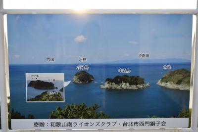 雑賀崎DSC_0891