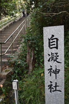 おのころ神社階段DSC_0385