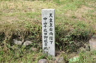 天皇陛下視察DSC_0633