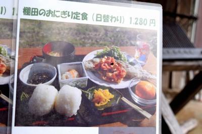 こまめ食堂DSC_0665