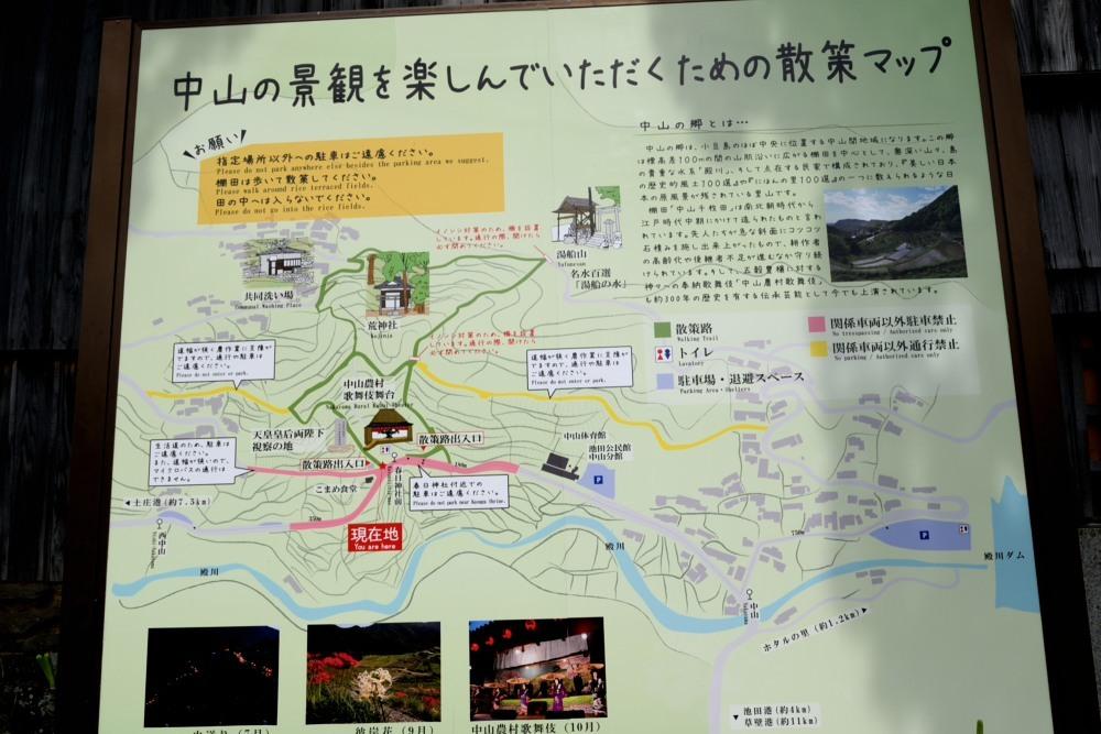 案内地図DSC_0625
