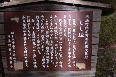 しし垣DSC_0733