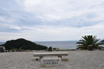 南風台DSC_0753