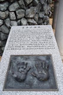 美井戸神社DSC_0768